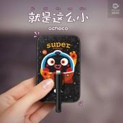 iChoco 黑鱼 9mm超薄便携充电宝 3200mAh 多款39.8元包邮(需领券)