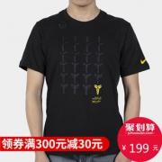 NIKE篮球短袖T恤 新风尚仅199元