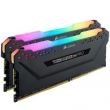 CORSAIR 美商海盗船 复仇者RGB PRO DDR4 3000 16GB(8Gx2条) 台式机内存条919元包邮