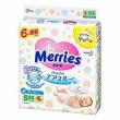 中亚Prime会员:Merries 花王 小号尿不湿 S88片 87元含税包邮87元含税包邮