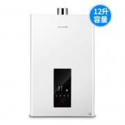 Joyoung 九阳 JSQ23-12A05 天然气 强排式即热热水器 12L
