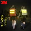 3m 汽车摩托车 夜间反光贴 6.9元¥7