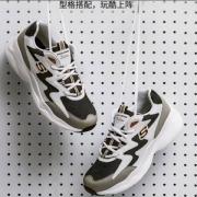 Skechers 斯凯奇 D'LITES系列 999090 男士休闲鞋凑单低至287.4元包邮(2件6折)