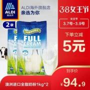 Farmdale 高钙成人全脂/脱脂奶粉 1Kg*2袋