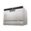 Midea 美的 WQP6-3602A-CN 台嵌两用 洗碗机1499元包邮,支持12期免息