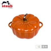 STAUB 南瓜造型 珐琅铸铁锅 0.5L *6件 678元包邮(需用券,合113元/件)