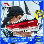 ANTA 安踏 NASA 星环 男子全掌气垫运动鞋 363元包邮¥529