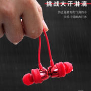 【白菜价】 I39无线运动蓝牙