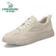 Cardanro/卡丹路 女士复古小脏鞋99元包邮(券后)