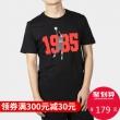 Nike 1985印花透气T恤 新风尚仅179元¥174