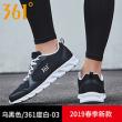 19年专柜款:361度 男士运动鞋99元包邮(吊牌价259元)