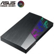 京东PLUS会员:ASUS 华硕 魅影EHD-A1T 1TB RGB移动硬盘 499元包邮499元包邮