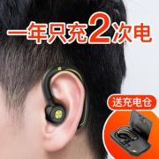 利客 160天超长待机蓝牙耳机挂耳式 券后¥29.9