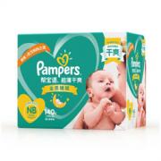 Pampers 帮宝适 超薄干爽系列 婴儿纸尿裤 NB号 140片  288元包邮