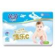 cojin 茵茵 薄乐C婴儿纸尿裤S70片(0-6kg)折29.95元(59.9,2件5折)