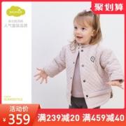 moimoln小云朵童装女童棉衣夹棉加厚冬季保暖男童棉服冬装韩版 359元