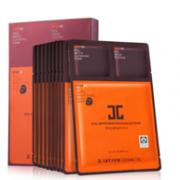 Cosmo美妆大奖产品,JayJun 黑色水光面膜 10片*2件Plus会员128元(天猫109元每件)