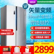 ¥3079 Ronshen/容声 BCD-532WD11HP 家用电冰箱双门对开门变频无霜银色¥3079