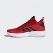 adidas 阿迪达斯 CF Ilation 2.0 Mid 男款篮球鞋199元包邮