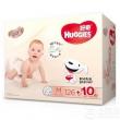 HUGGIES 好奇 铂金装纸尿裤 M126+10片 2箱 ¥290包邮145元/箱