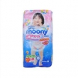 moony 尤妮佳 女婴用拉拉裤 L44片 *4件269.12元包邮(需用券)