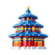 BanBao 邦宝 小颗粒塑料积木 迷你古建筑 6565 天坛模  43元包邮
