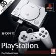 SONY 索尼 PlayStation One(PS1) 复刻游戏主机398元包邮包税