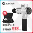 978元史低价!菠萝君Booster X肌肉放松筋膜枪 Theragun 领20元优惠券(年前售价1300元)¥978
