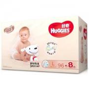 HUGGIES 好奇 铂金装 婴儿纸尿裤 L104片 *2件314元包邮(需用券,合157元/件)
