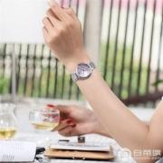 Citizen 西铁城 Sunrise花语风吟系列 EM0558-81Y 光动能时尚女表 赠叮咚智能音箱