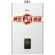 Midea 美的 JSQ25-G1 燃气热水器 13升999元包邮(需用券)