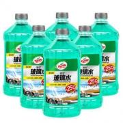 Turtle WAX 龟牌 汽车玻璃水 -25°C 2L装*6瓶 99元包邮