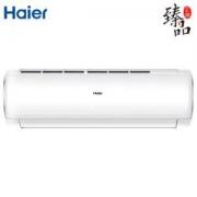 Haier 海尔 劲铂 KFR-35GW/03DIB81A 1.5匹变频壁挂式空调挂机