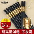 芭泰普 合金筷子套装 10双 9.8元包邮¥10
