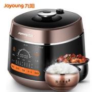 Joyoung 九阳 Y-50C82 电压力锅 269元包邮