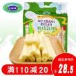 ¥24.8 北国情牧场乳酪酸奶棒小包装¥25