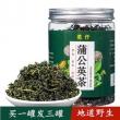 3罐 茗仟长白山野生蒲公英茶 券后¥22¥22