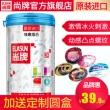 激情44只~尚牌泰国进口 冰火避孕套 券后¥19.9¥20