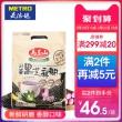 GREENMAX 马玉山 黑芝麻糊 420g  券后49元包邮¥44
