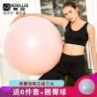 MOHOLLAS 莫号 10028 瑜伽球 55cm 送小球+气筒+气塞+气拔  券后15元¥20