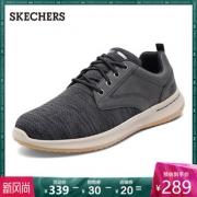 Skechers 斯凯奇 65641 男士休闲鞋 289元包邮¥459