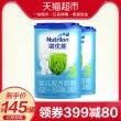 Nutrilon 诺优能 婴儿配方奶粉 中文版 3段 12-36个月 395.95元包邮¥309