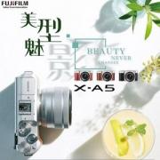 FUJIFILM 富士 X-A5(15-45mm镜头)XC15-45微单电套机