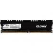 GLOWAY 光威 悍将 DDR4 16G 2400频 台式机内存539元包邮