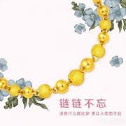 CHOW TAI FOOK 周大福 F157031 光沙珠串足金手链 9.9g