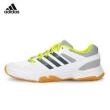 adidas 阿迪达斯 男款运动球鞋 防滑耐磨 羽毛球鞋 B26432 40码 399元包邮(满减)399元包邮(满减)