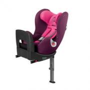 Cybex 赛百斯 Sirona  儿童汽车安全座椅 0-4岁 深海蓝 2649元包邮包税(立减)