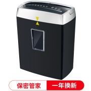 bonsaii 盆景 S6015 电动碎纸机¥169