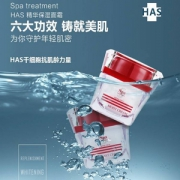 spa treatment 干细胞保湿面霜 30g