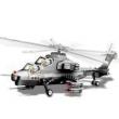 WANGE 万格 军事系列 JX002 武装直升机 (三款可选)49元包邮(需用券)